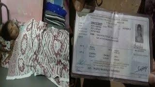 Ladki Ne Di Apni Jaan  Intermediate Mein Hui Fail In Gandhi Nagar Hyderabad   @ SACH NEWS  