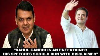 Rahul Gandhi is An Entertainer, He Shouldn't Be Taken Seriously: Maha CM Fadnavis