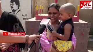 Bangalore : Mahasamar-2019