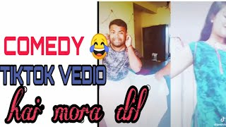 Super Hit Comedy  TIK TOK Video Song || Hai Mora Dil.