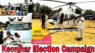 Keonjhar Election Campaign By Congress Party || Niranjan Pattanaik & Mohan Hembram.
