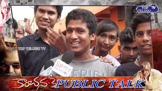 Kanchana 3  Public Talk | Top Telugu TV
