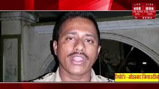 HYDERABAD NEWS   हैदराबाद में आग की चपेट में लाखों का सामान THE NEWS INDIA