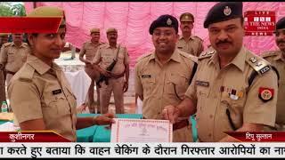 कुशीनगर/आईजीआरएस प्रणाली के अन्तर्गत जन शिकायत निस्तारण में  प्रदेश के जनपदो में प्रथम रैंक प्राप्त
