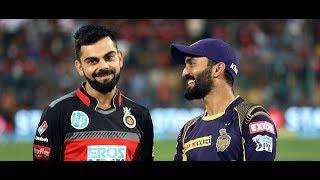 क्या आज कोलकाता का गेम बिगाड़ेगी रॉयल्स चैलेंजर्स बैंगलोर? कमेंट कर बताएं
