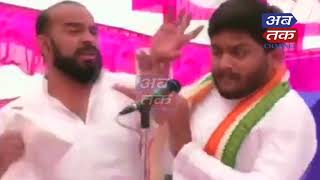Hardik Patel Slapped during a rally in Surendranagar