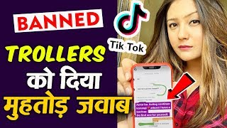Tik Tok Star Aashika Bhatia REACTION On Tik Tok BAN In India