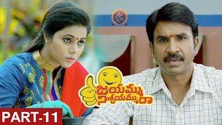 Watch Srinivas Reddy Latest Telugu Full Movie - Latest T    (video