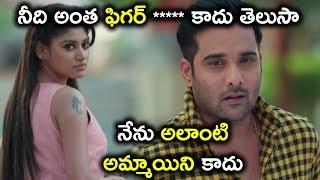 నీది అంత ఫిగర్ ***** కాదు తెలుసా   - Latest Telugu Movie Scenes - Tarun , Oviya Helen