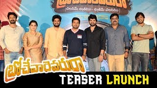 Brochevarevarura Movie Trailer Launch | Sree Vishnu | Nivetha Thomas | Priyadarshi
