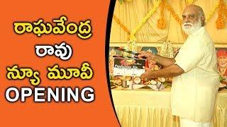 Raghavendra Rao New Telugu Movie Opening | Sai Sushant Reddy | Chandini Chowdary | Simran