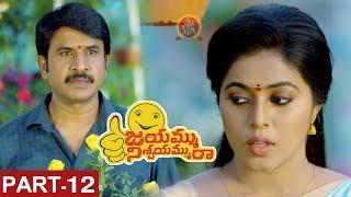 Jayammu Nischayammu Raa Part 12 - latest Full Movies - Srinivas Reddy, Poorna