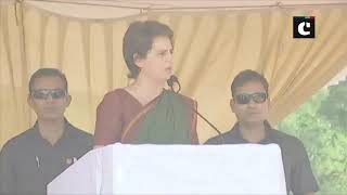 BJP began to betray people's faith since came into power: Priyanka Gandhi