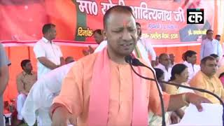 मोदी जी ने 130 करोड़ भारतीयों का बढ़ाया सम्मान: CM योगी