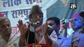 मेरे साथ हुआ राष्ट्र विरोधी और आतंकियों जैसा व्यवहार: आजम खान