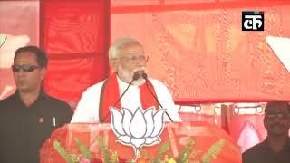 PM मोदी ने पुरुलिया के BJP कार्यकर्ता की हत्या के मामले में न्याय का दिया आश्वासन