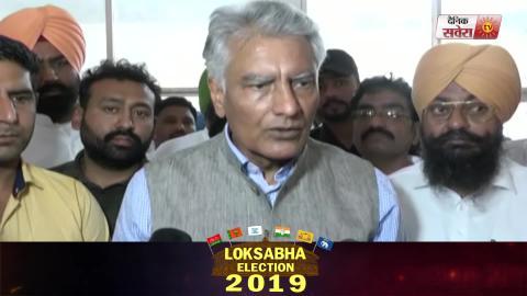 Video- IG Kunwar Vijay Pratap की Transfer करवा सज़ा से नहीं बच सकता Akali Dal: Sunil Jakhar