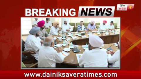 Breaking Video : Congress ने Bathinda से Raja Warring और Firozpur से Sher Singh Ghubaya को मैदान में उतारा