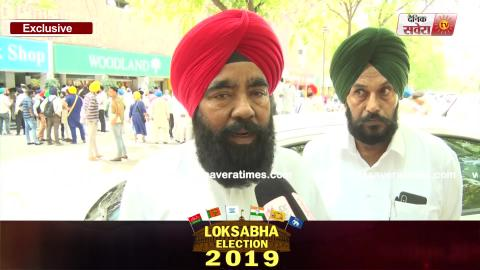 Exclusive Video-: Master Baldev Singh ने Muhammad Sadiq को दी Advice