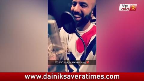 Gagan Kokri ਕਰਨਗੇ ਆਪਣਾ ਪਹਿਲਾ Haryanvi Song | Recording ਹੋਈ Start | Dainik Savera