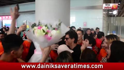 Beijing Film Festival में Shahrukh Khan के Chinese Fans ने किया जोरदार Welcome