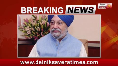 Breaking: BJP ने Amritsar से Hardeep Puri को मैदान में उतारा