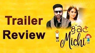 Lukan Michi |Trailer Review | Preet Harpal | Mandy | Guggu Gill | Yograj Singh | Dainik Savera