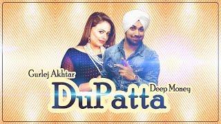 Gurlez Akhtar ਤੇ Deep Money ਜਲਦ ਲੈਕੇ  ਆ ਰਹੇ ਨੇ ਨਵਾਂ Duet Song | Dainik Savera