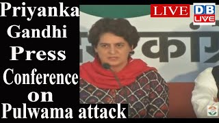 Priyanka Gandhi first Press Conference from Lucknow with Jyotiraditya Scindia | #Watch | #DBLIVE