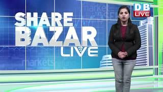 Share Bazar में जारी रहा कोहराम | sensex 311 और Nifti 83 अंक टूटा |#Share Market