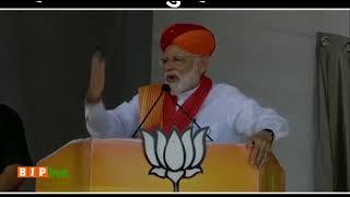 कांग्रेस ने जम्मू-कश्मीर की समस्या को हल करने का सुनहरा मौका गंवा दिया: पीएम