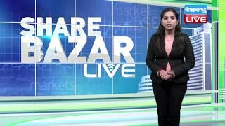 लगातार नौंवे दिन गिरा Share Bazar | share market latest news | today share market news | nifty