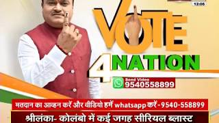 गुजरात से PM मोदी   सुदर्शन NEWS LIVE !
