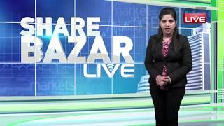 दसवें दिन Share Bazar में आई बहार | Sensex 404 और निफ्टी 131 अंक मजबूत |Share Bazar