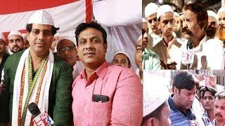 Imran Pratabgadi Will Win Or Not ?   Sach News In UP Muradabad   @ SACH NEWS  