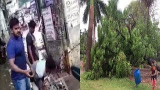 Heavy Rainfall In Hyderabad Leads To A Big Loss Of Nature And Money   @ SACH NEWS  
