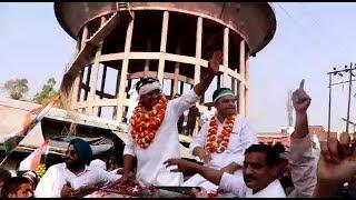 Imran Pratabgadi Grand Rally In Uttar pradesh Muradabad   #SACHNEWSINDIATOUR