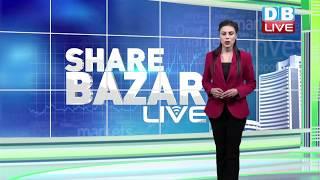 सीमित दायरे में हुआ Share Market में कारोबार | Sensex 27 अंक टूटा, Nifty 2 अंक मजबूत |Share Market
