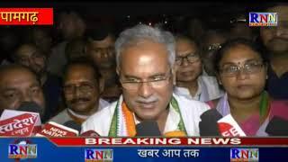 जांजगीर चाम्पा/पामगढ़/कोसला गांव में चुनावी सभा को संबोधित करने पहुचे छत्तीसगढ़ की मुख्यमंत्री बघेल जी