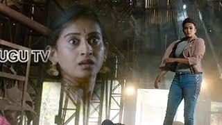 Dhee Jodi Priyamani New Movie Sirivennela Official Teaser | Top Telugu TV
