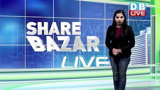 Share Market में गिरावट | Share Market Updates | Nifty | sensex |#DBLIVE