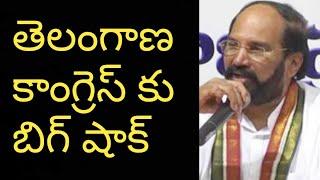 తెలంగాణ కాంగ్రెస్ కు బిగ్ షాక్ | Telangana Congress Gets Big Shock | Top Telugu TV