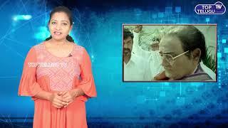 కేసీఆర్ బయోపిక్ లో విలన్ క్యారెక్టర్లు వీళ్ళే | Ram Gopal Varma KCR Biopic | Tiger KCR