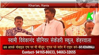 गांव खारियां में #Aditya का जोरदार भाषण, जका थार कन आवै है नी बांगलां पीपां म समान कोनी