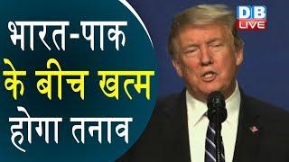 भारत-पाक को लेकर Donald Trump का बड़ा बयान | Donald Trump on India Pakistan Issue