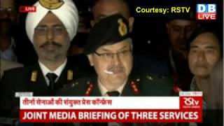 Indian Army, IAF, and Navy Officers Address a Joint Press Conference in South Block