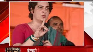 priyanka gandhiका पीएम मोदी पर हमला कहा- वह मजबूत नहीं कमजोर सरकार के प्रधानमंत्री