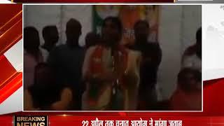 BJP प्रत्याशी संघमित्रा मौर्य बोलीं- मौका मिले तो डालो फर्जी वोट