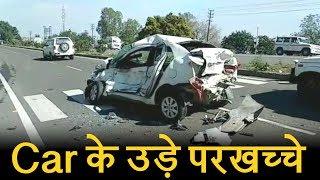 Mahindra Pickup ने Car को मारी जबरदस्त टक्कर, गाड़ी के उड़े परखच्चे