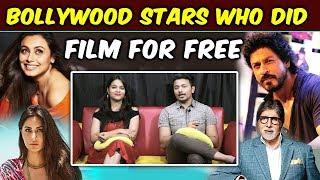 Bollywood Actors Who Did Films For Free | Shahrukh Khan. Amitabh Bachchan, Katrina Kaif...